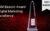 IBM Award, Awarded to PacGenesis